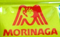 morinagatensi